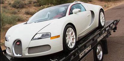 Floyd Mayweather's unsold Bugatti.